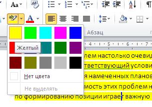 2015-12-04 00-57-09 Скриншот экрана