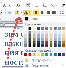 2015-12-05 01-33-04 Скриншот экрана